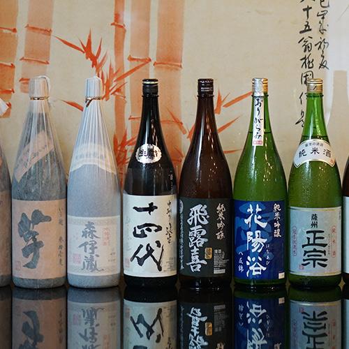 食道楽 日本酒